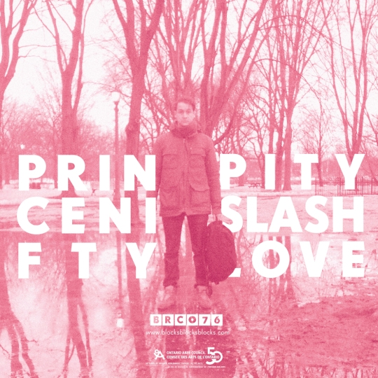 Pity-Poster_Web